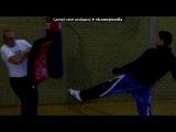 «Боевые Искусства и Спорт» под музыку Музыка из фильм: Неоспоримый 3 - Tom Erba - Bring It On. Picrolla