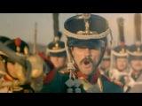Отечественная Война 1812. Трейлер